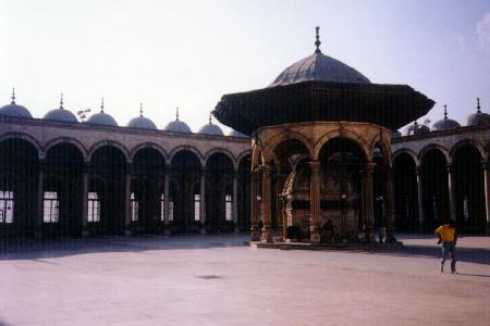Mohamed Ali Mosque