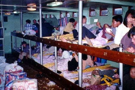 Steerage berth on ferry to Wuzhou