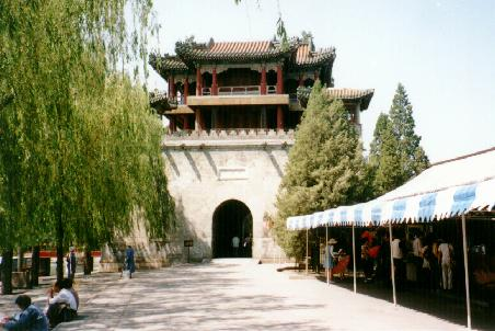 East Gate of Summer Palace