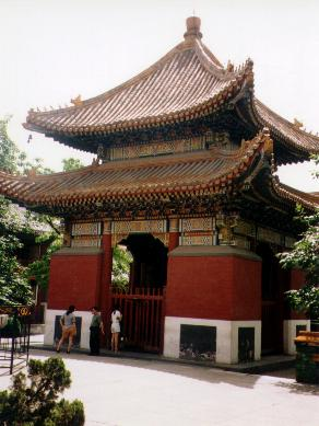 Pavillion in Lama Temple